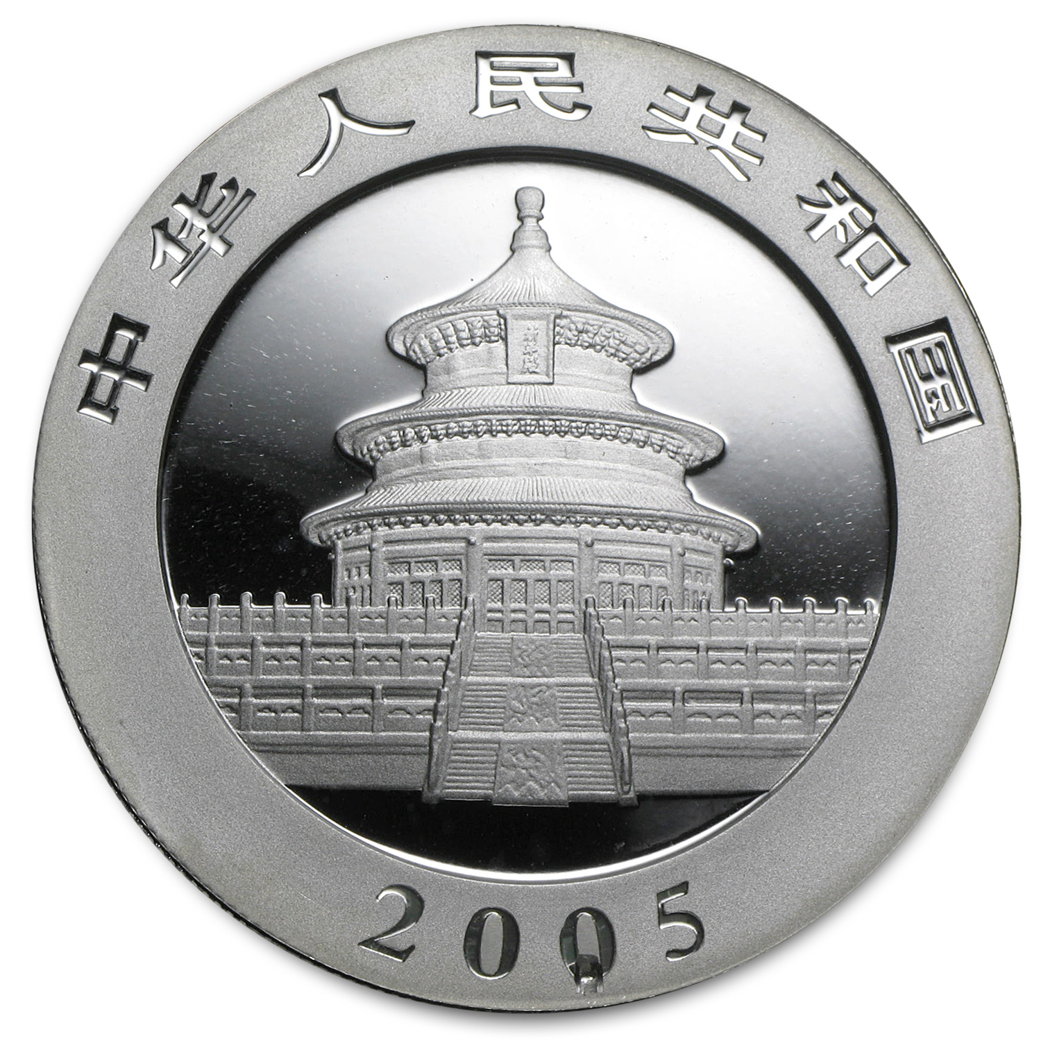 2005 China 1 oz Silver Panda BU (Sealed)