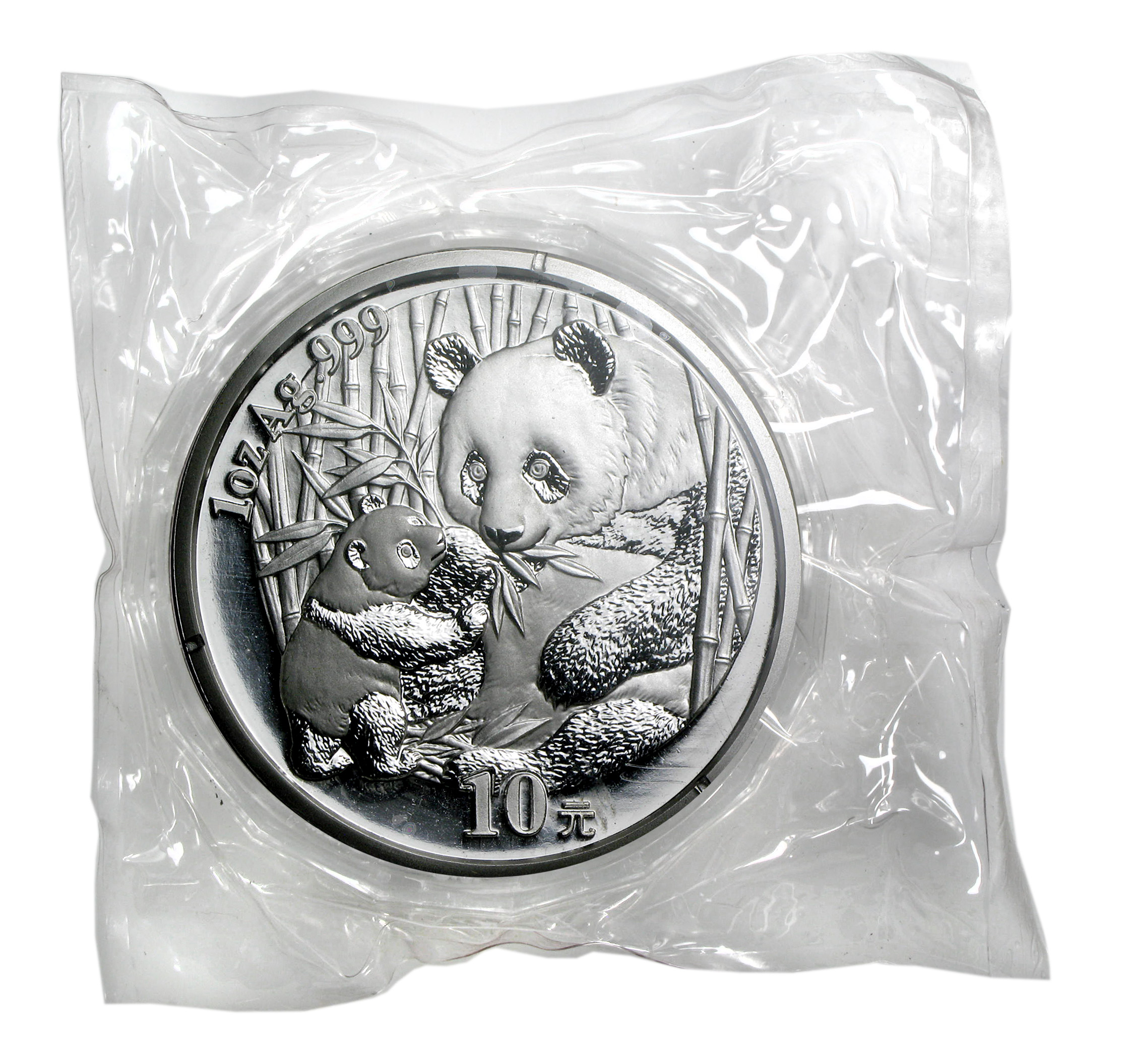 2005 1 oz Silver Chinese Panda BU (Sealed)