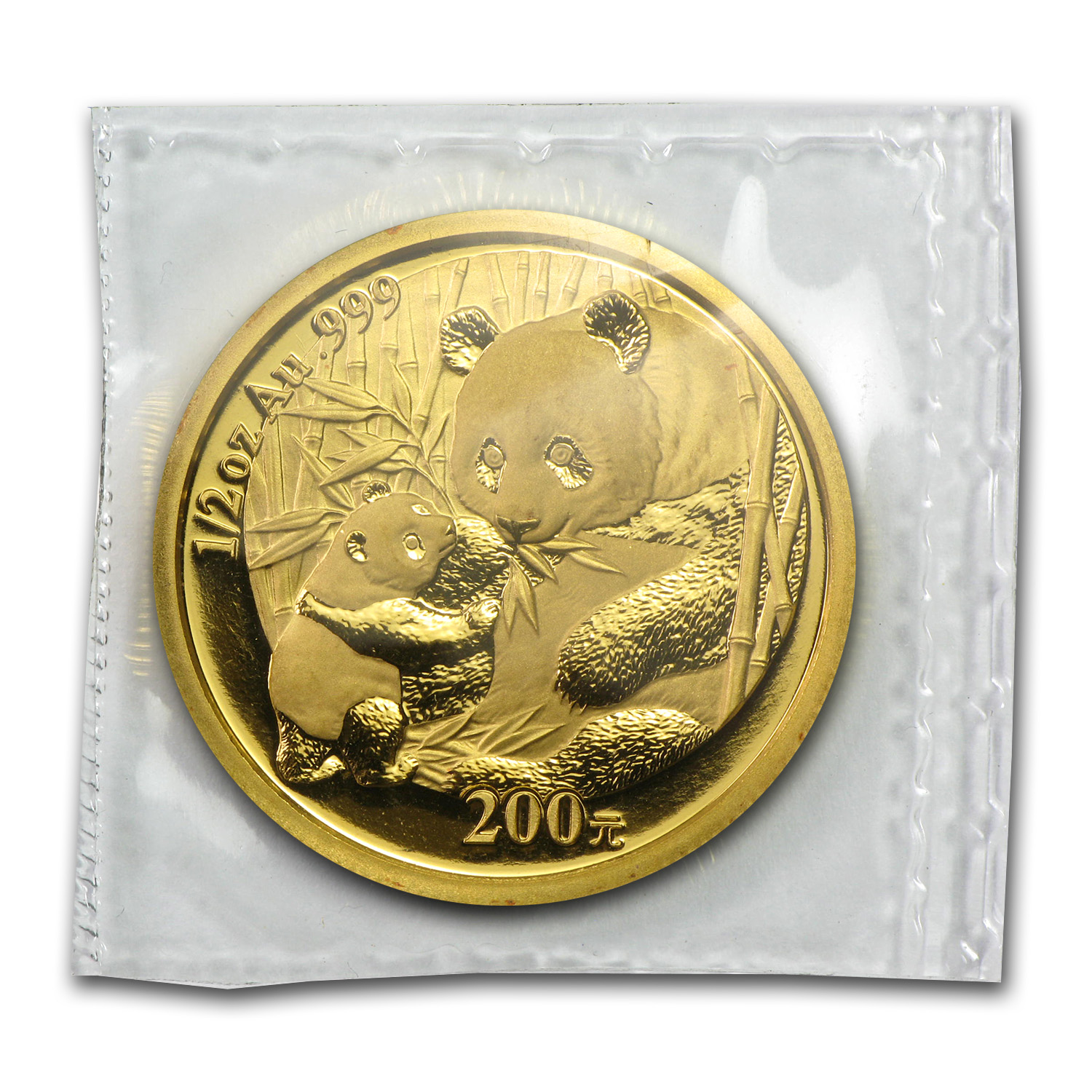2005 China 1/2 oz Gold Panda BU (Sealed)