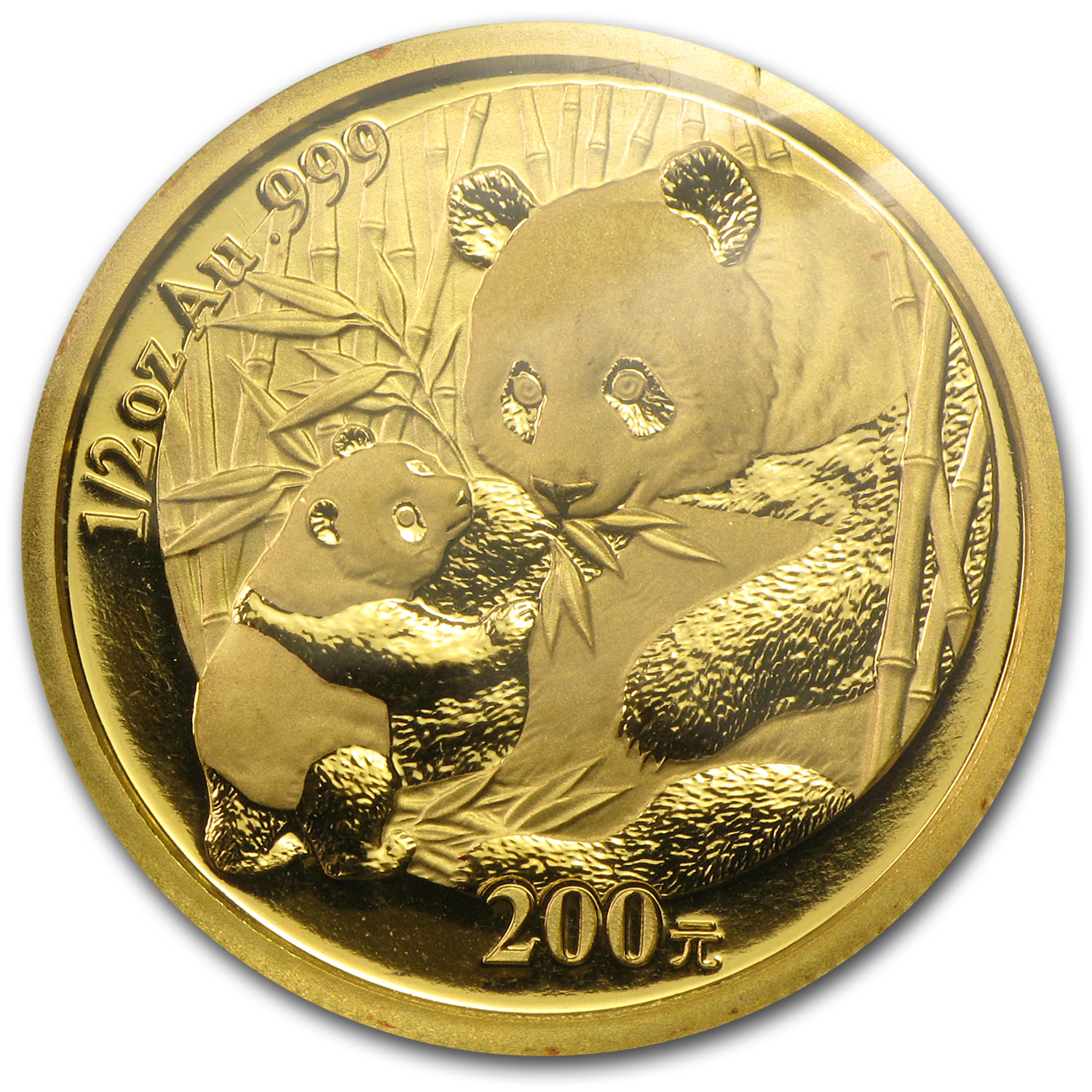 2005 (1/2 oz) Gold Chinese Pandas - (Sealed)