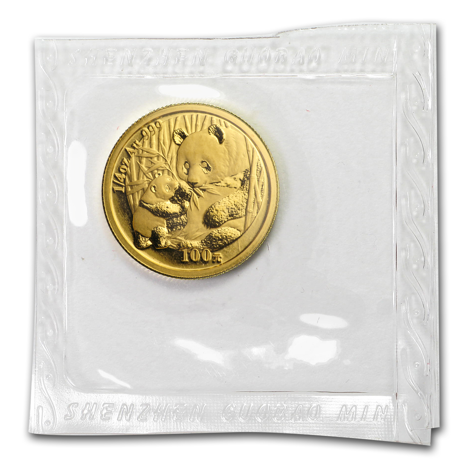 2005 China 1/4 oz Gold Panda BU (Sealed)