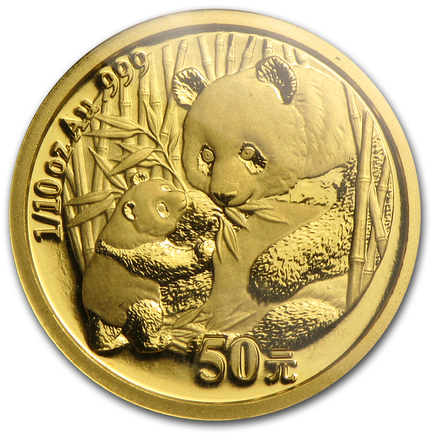2005 1/10 oz Gold Chinese Panda BU (Sealed)