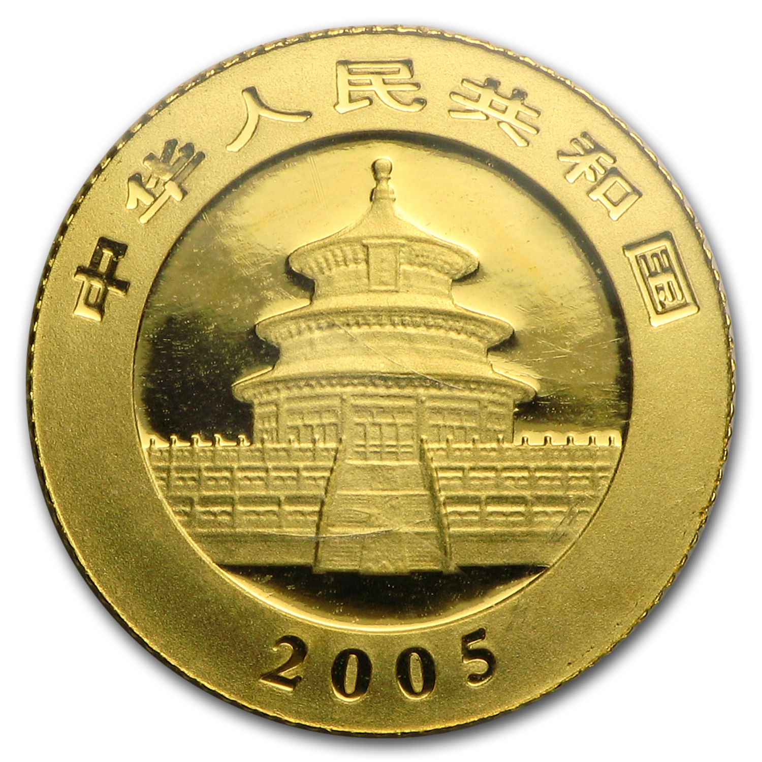 2005 (1/20 oz) Gold Chinese Pandas - (Sealed)