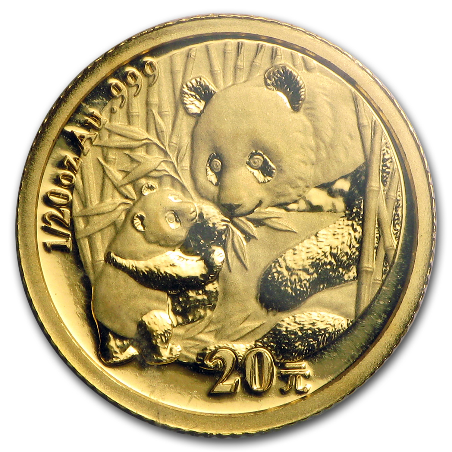 2005 China 1/20 oz Gold Panda BU (Sealed)