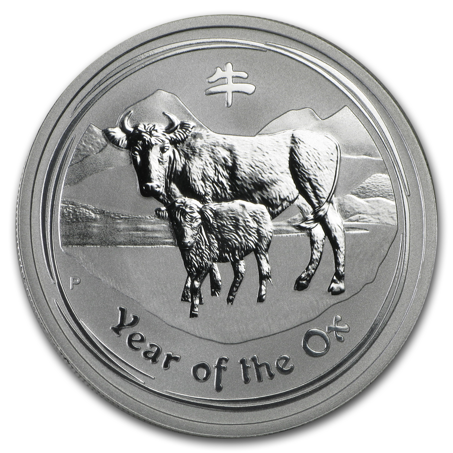 2009 1/2 oz Silver Australian Year of the Ox BU (Series II)