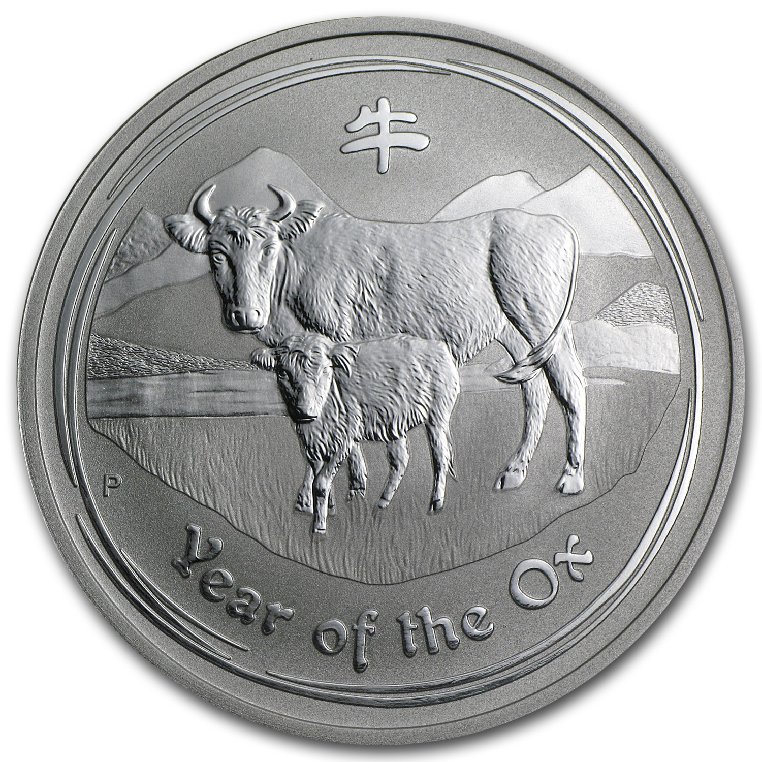 2009 1 oz Silver Year of the Ox Coin (Series II)