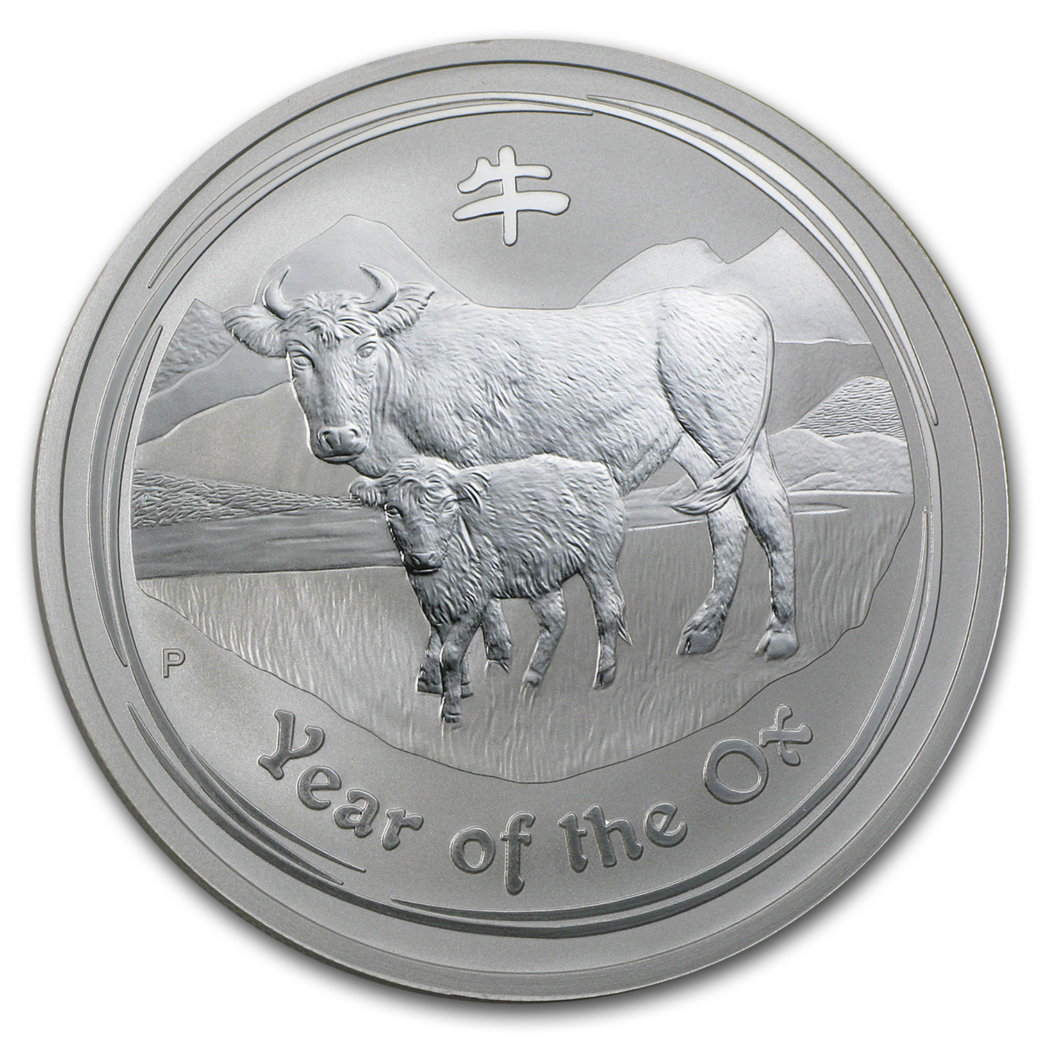 2009 2 oz Silver Australian Year of the Ox Coin (Series II)