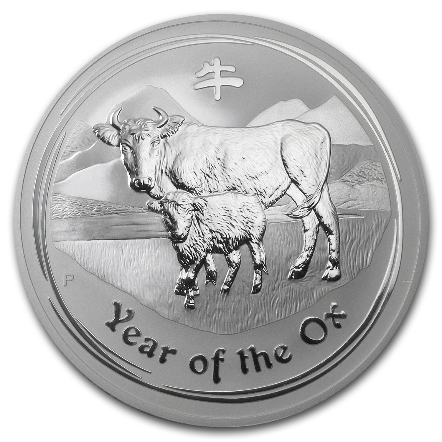 2009 10 oz Silver Australian Year of the Ox BU (Series II)