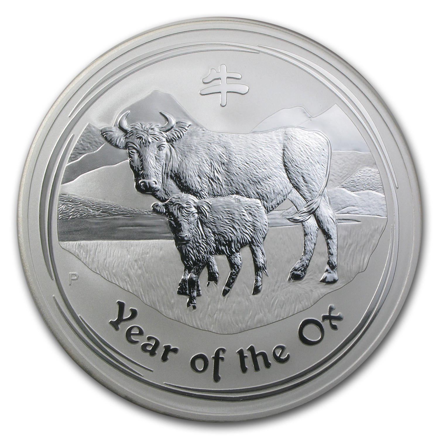 2009 Year of the Ox - 1/2 Kilo Silver Coin (Series II)