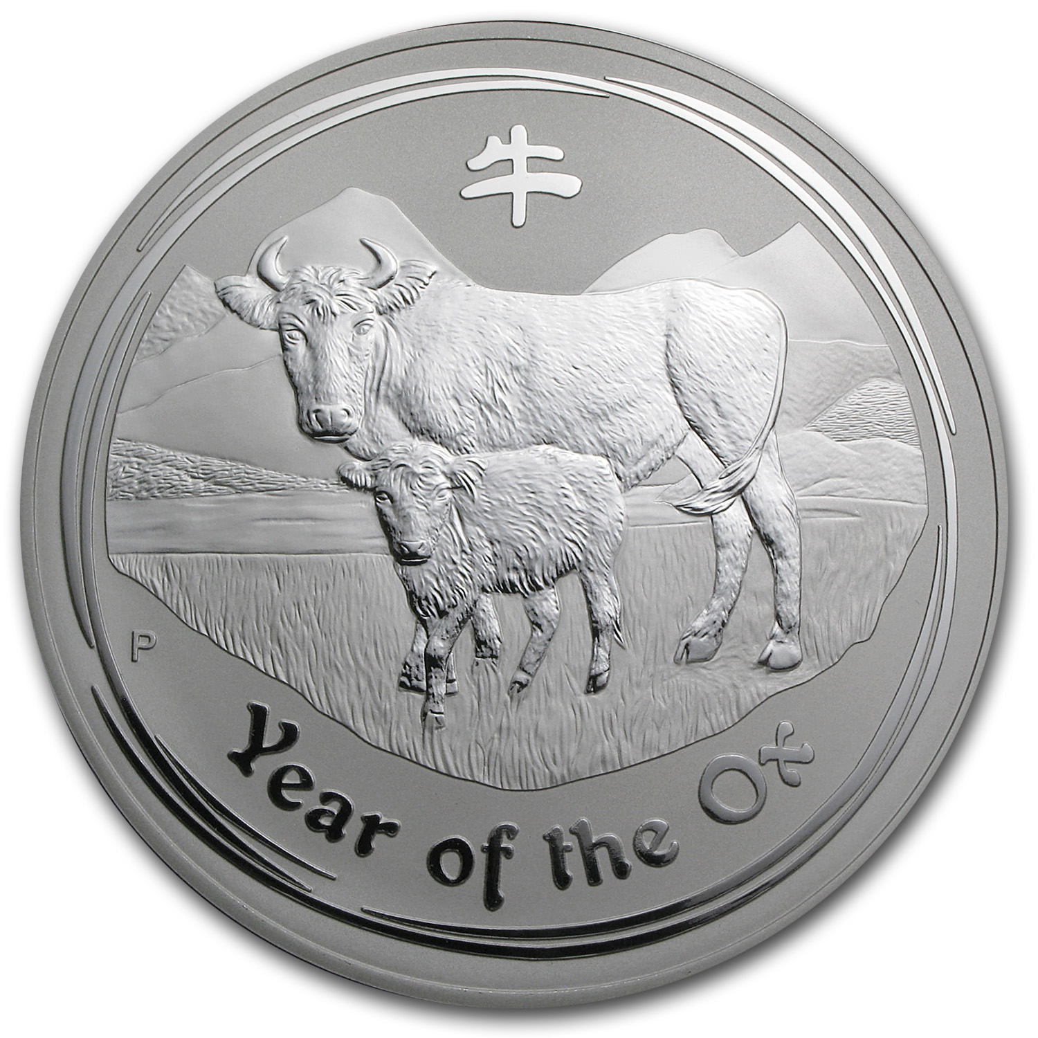 2009 Australia 1 kilo Silver Year of the Ox BU (Series II)