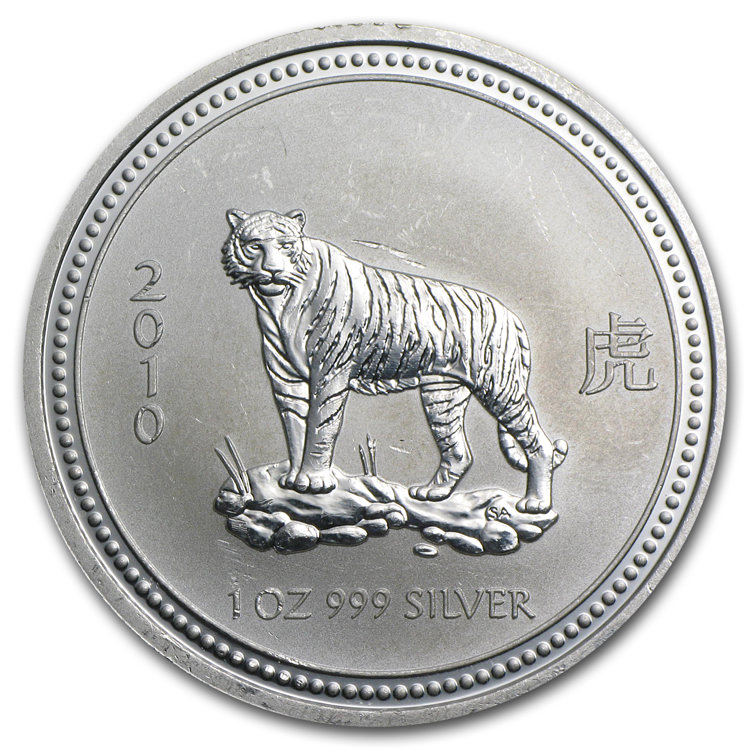 2010 1 oz Silver Lunar Year of the Tiger (Series I)(Abrasions)