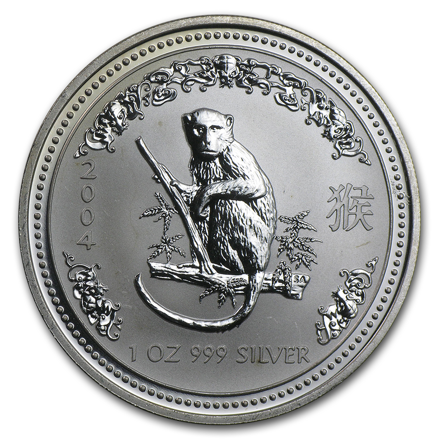 2004 1 oz Silver Lunar Year of the Monkey SI (Light Abrasions)