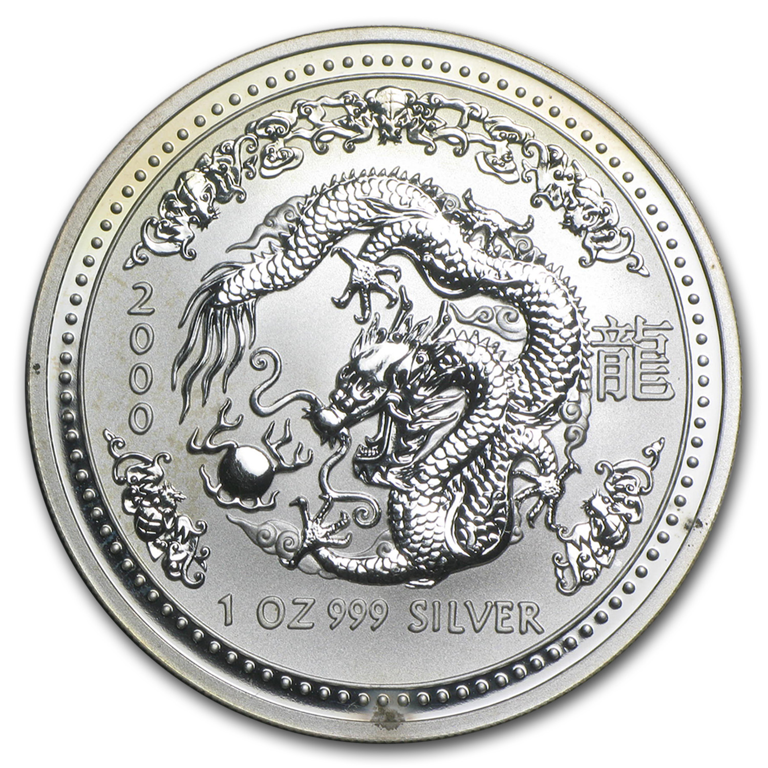 2000 1 oz Silver Lunar Year of the Dragon (Series I)(Abrasions)