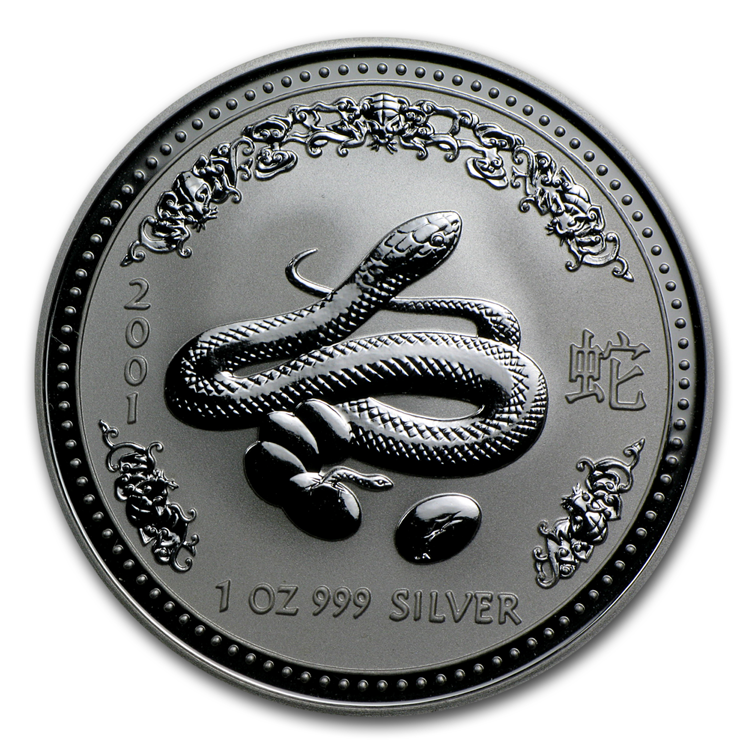 2001 1 oz Silver Lunar Year of the Snake (SI)(Light Abrasions)