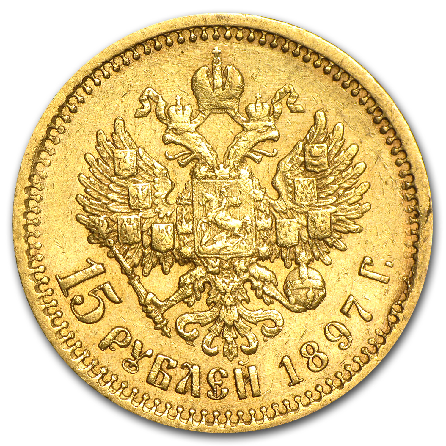 Russia 1897 Gold 15 Roubles of Nicholas II (EF)