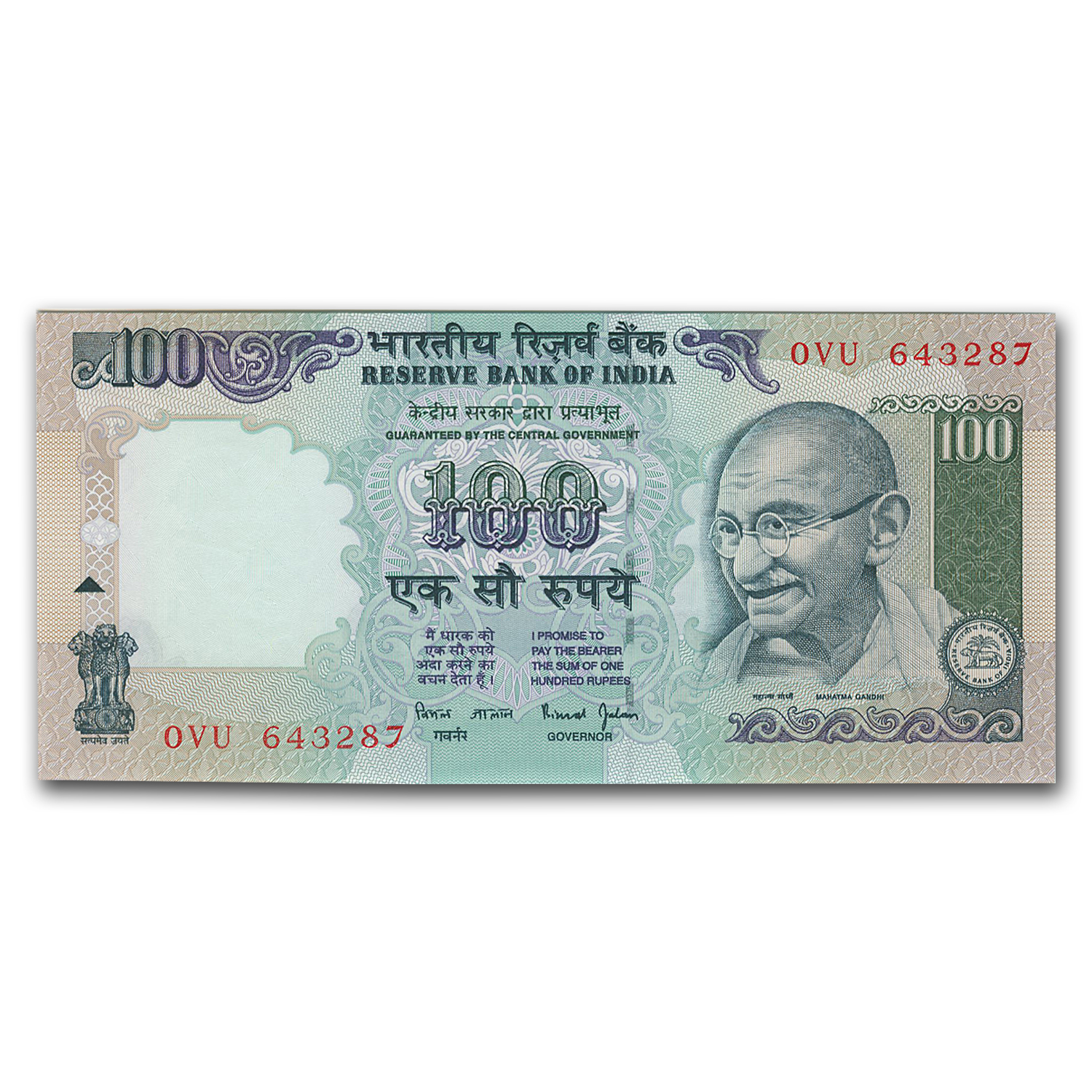 1996 India 100 Rupees Gandhi Himalayan Mountains Unc P#91