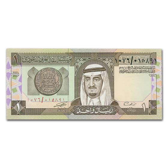 1984-AH1379 Saudi Arabia 1 Riyal Unc King Sunflower P#21b