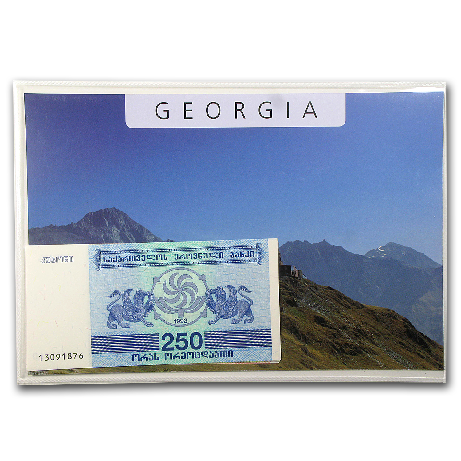 1993-1994 Georgia 25-30000 Laris Banknote Set Unc