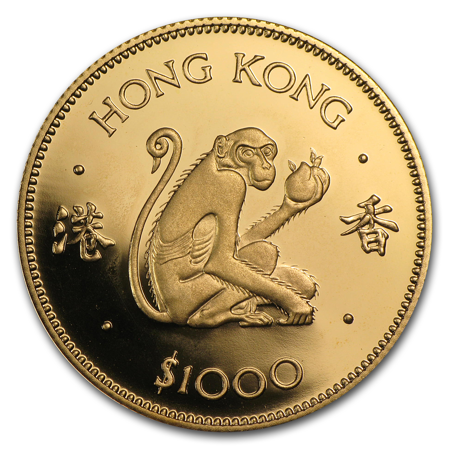 1980 Hong Kong Proof Gold $1000 Year of the Monkey