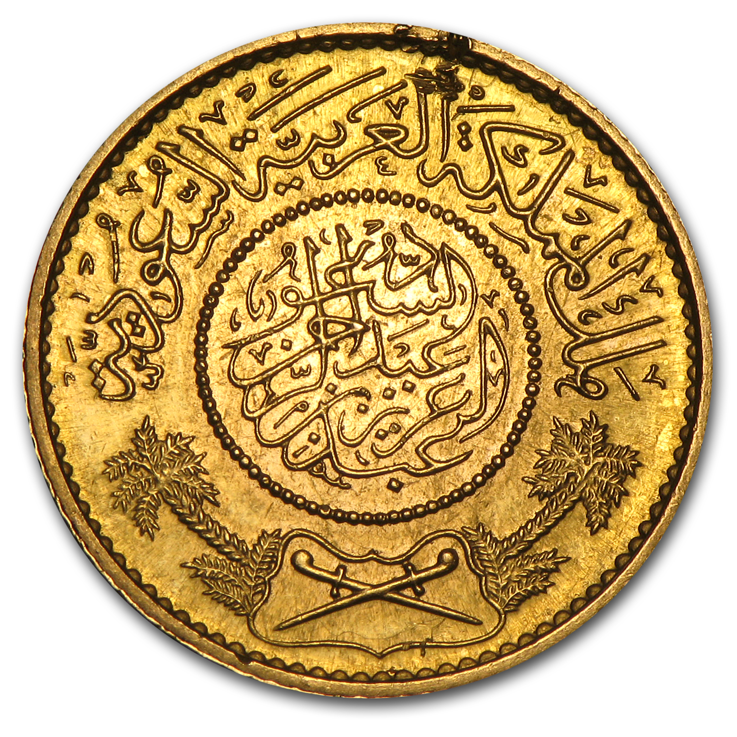 1950 Saudi Arabia Gold Guinea (AGW .2354, Off Quality)