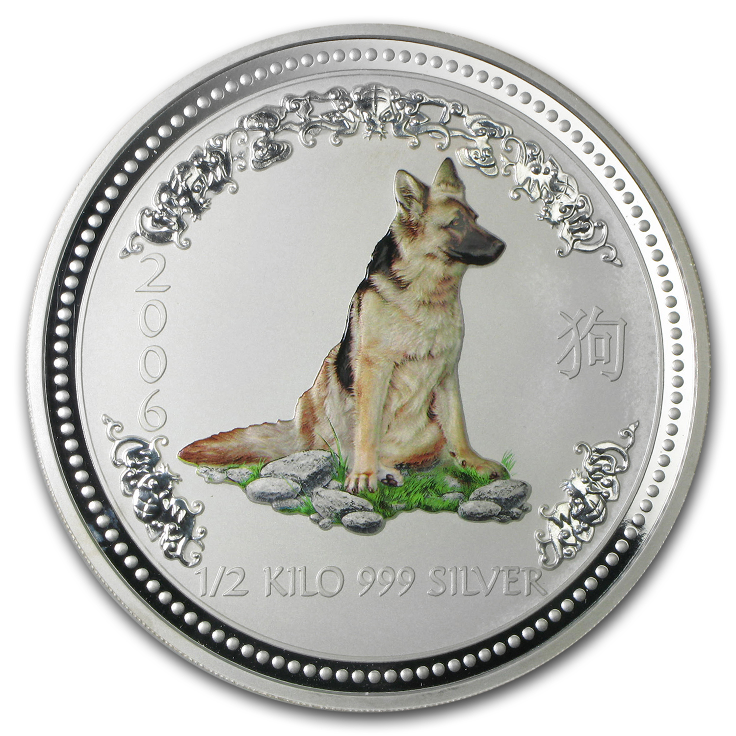 2006 Australia 1/2 kilo Silver Year of the Dog BU (Colorized)