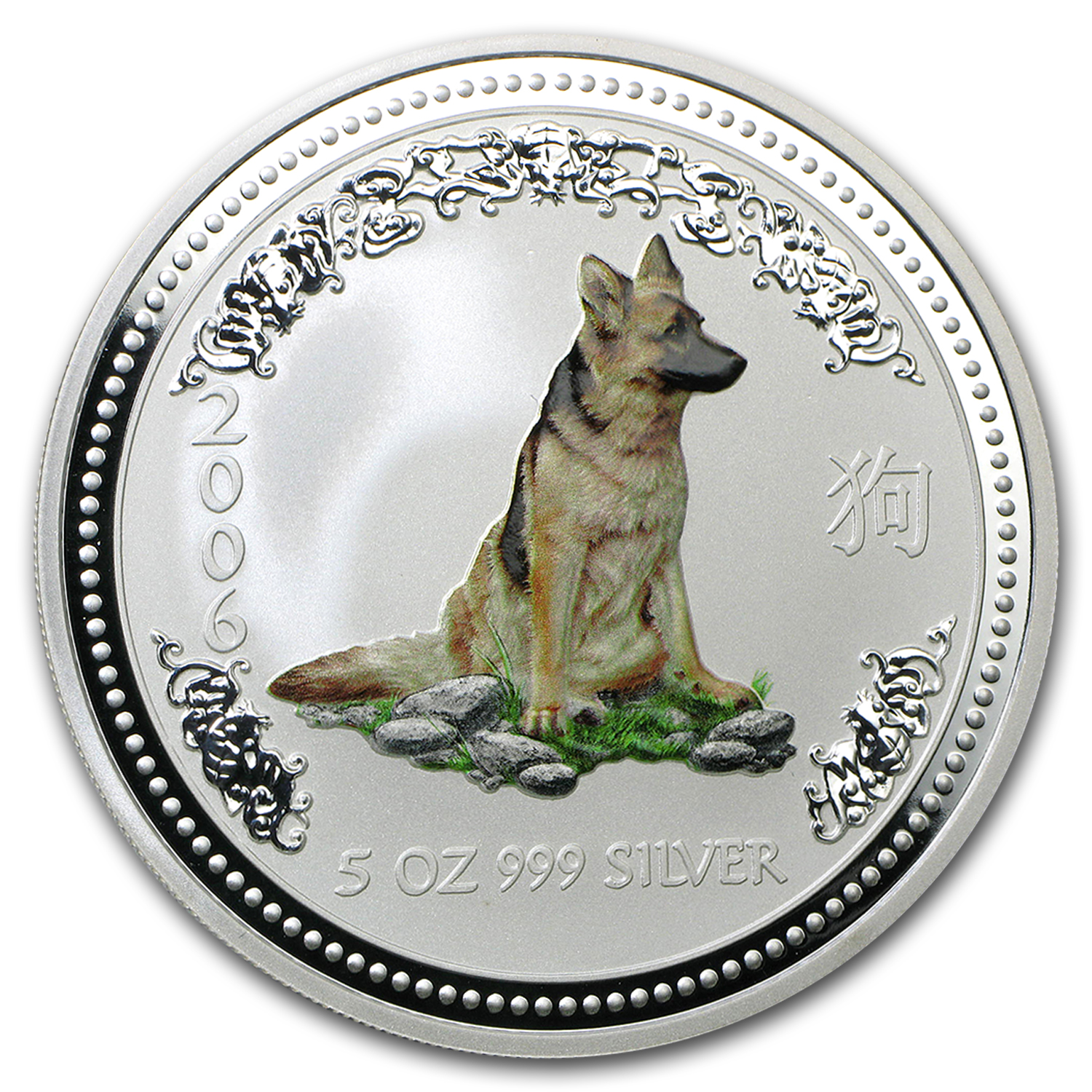 2006 Australia 5 oz Silver Year of the Dog BU (Colorized)