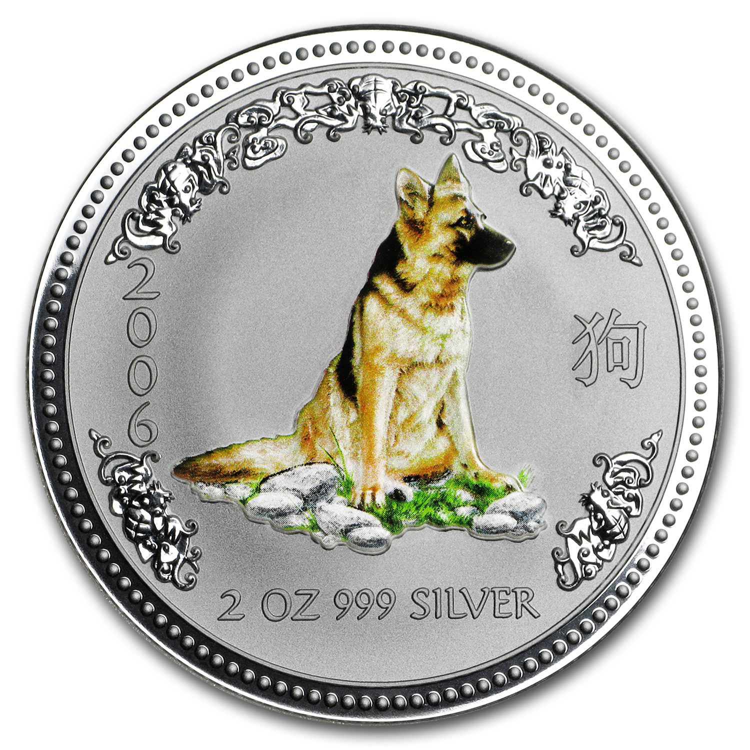2006 Australia 2 oz Silver Year of the Dog BU (Colorized)