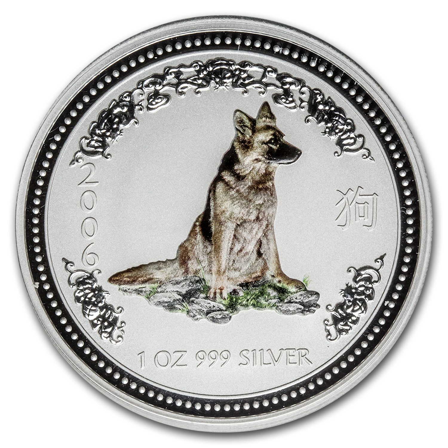 2006 Australia 1 Oz Silver Year Of The Dog Bu Colorized