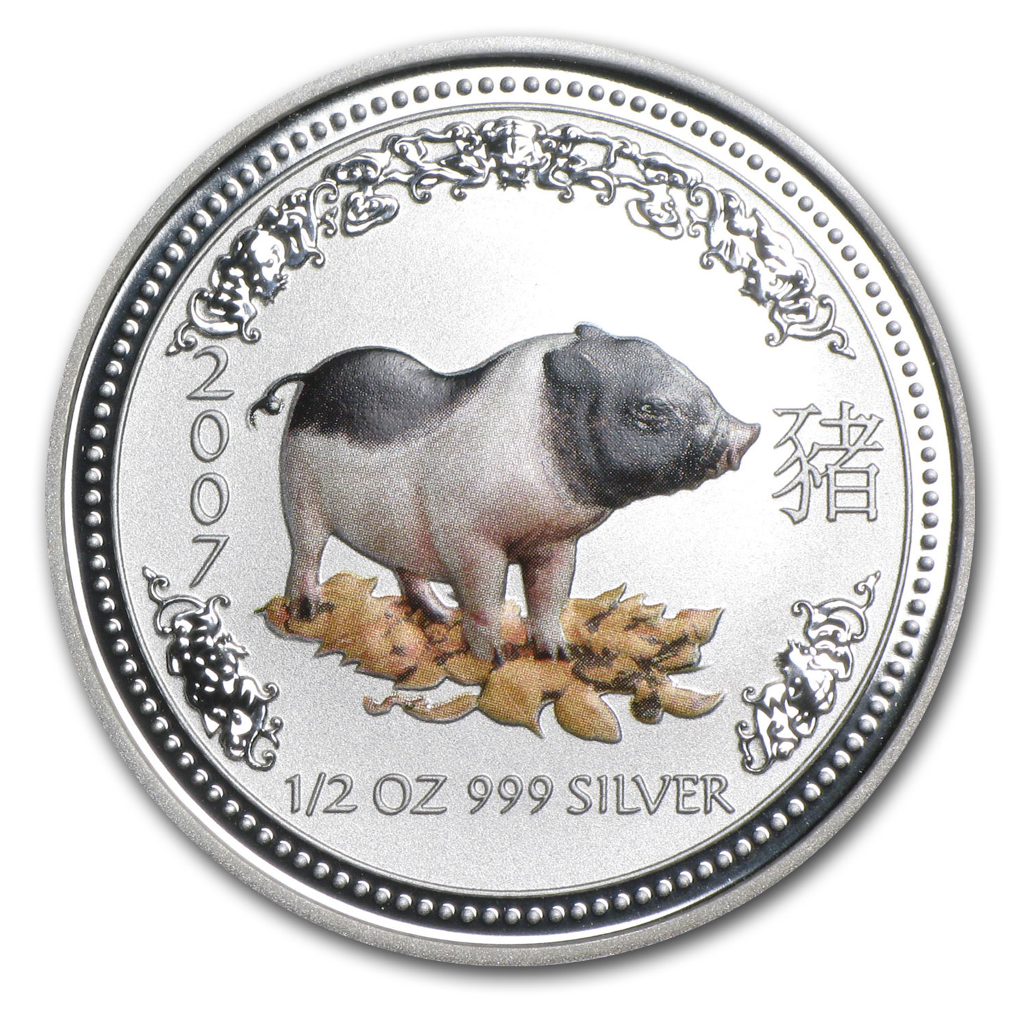 2007 1/2 oz Silver Australian Year of the Pig BU (Colorized)
