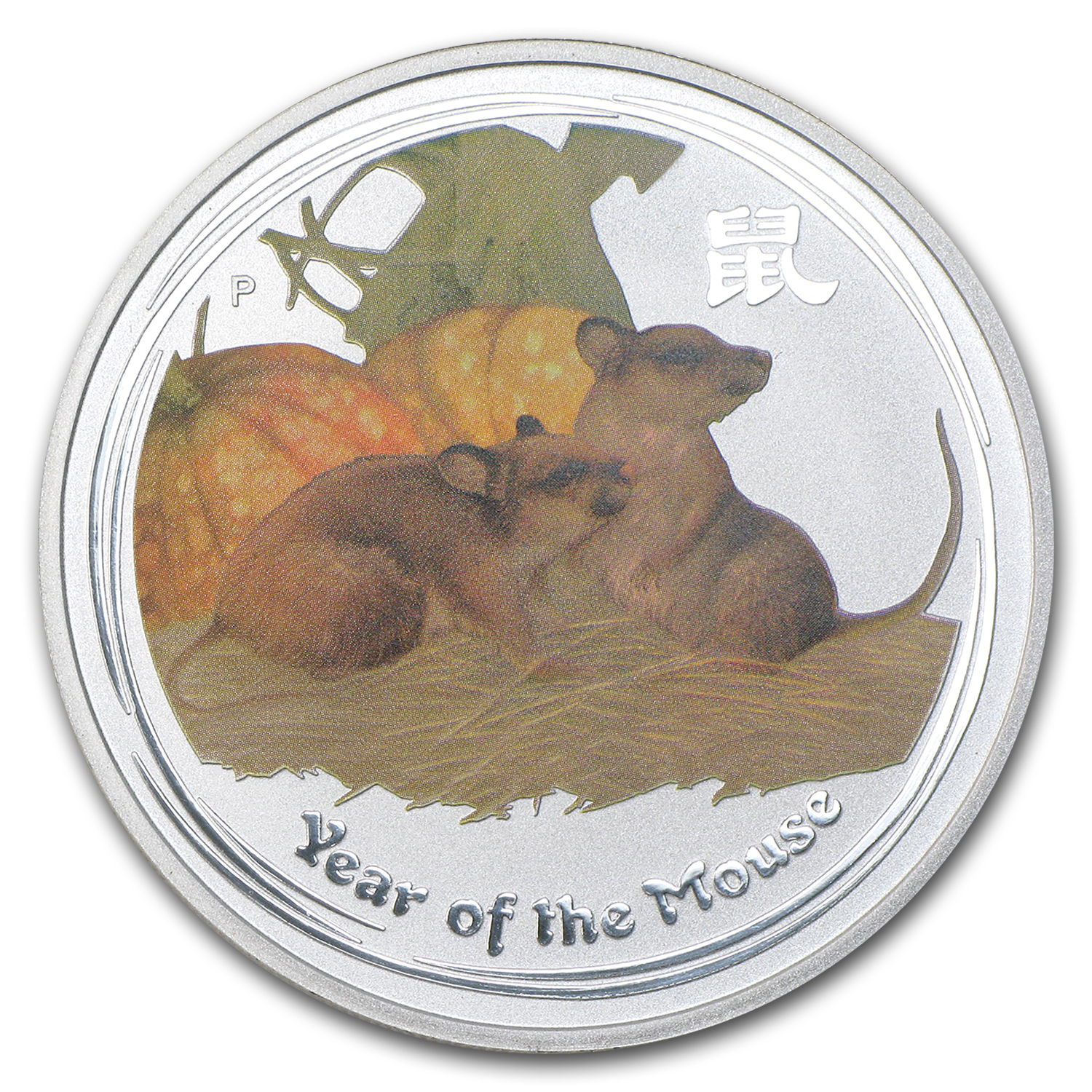 2008 Year of the Mouse 1 oz Silver Coin (SII) (Colorized)