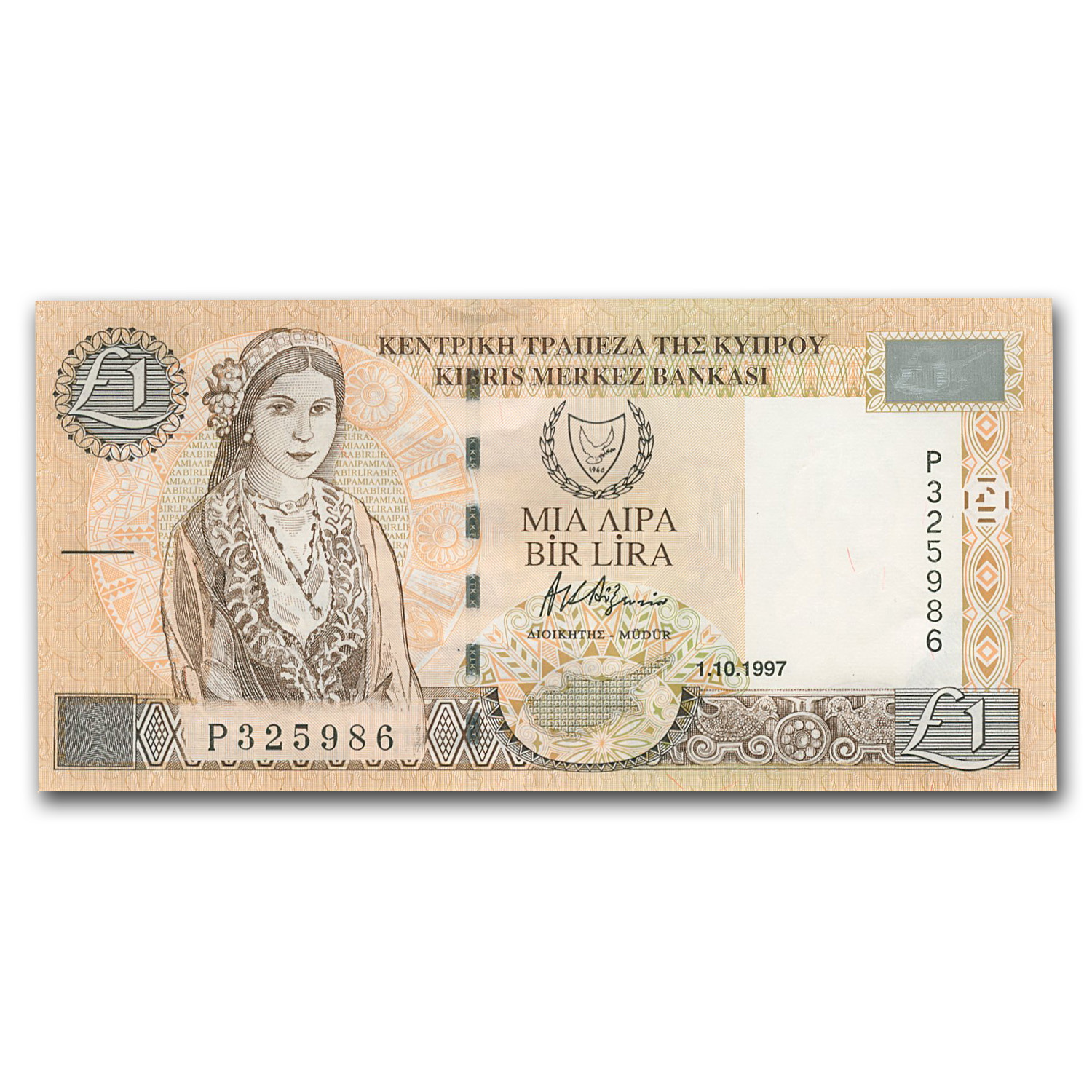 1997 Cyprus 1 Pound Unc Village Pottery Lady P#60d