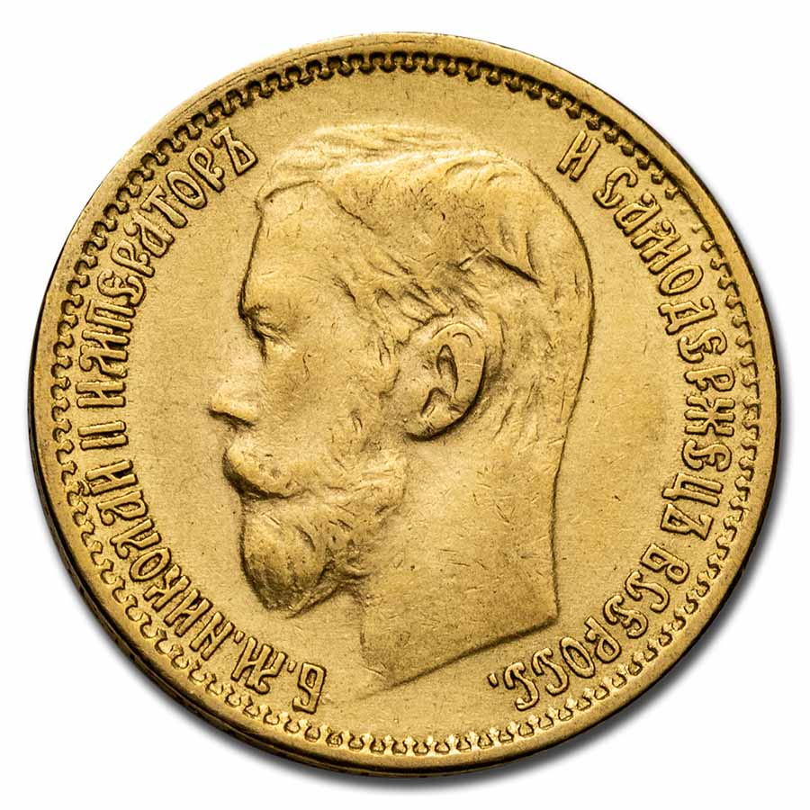 Russia Gold 5 Roubles Random Year AGW .1245 (Average Circulated)
