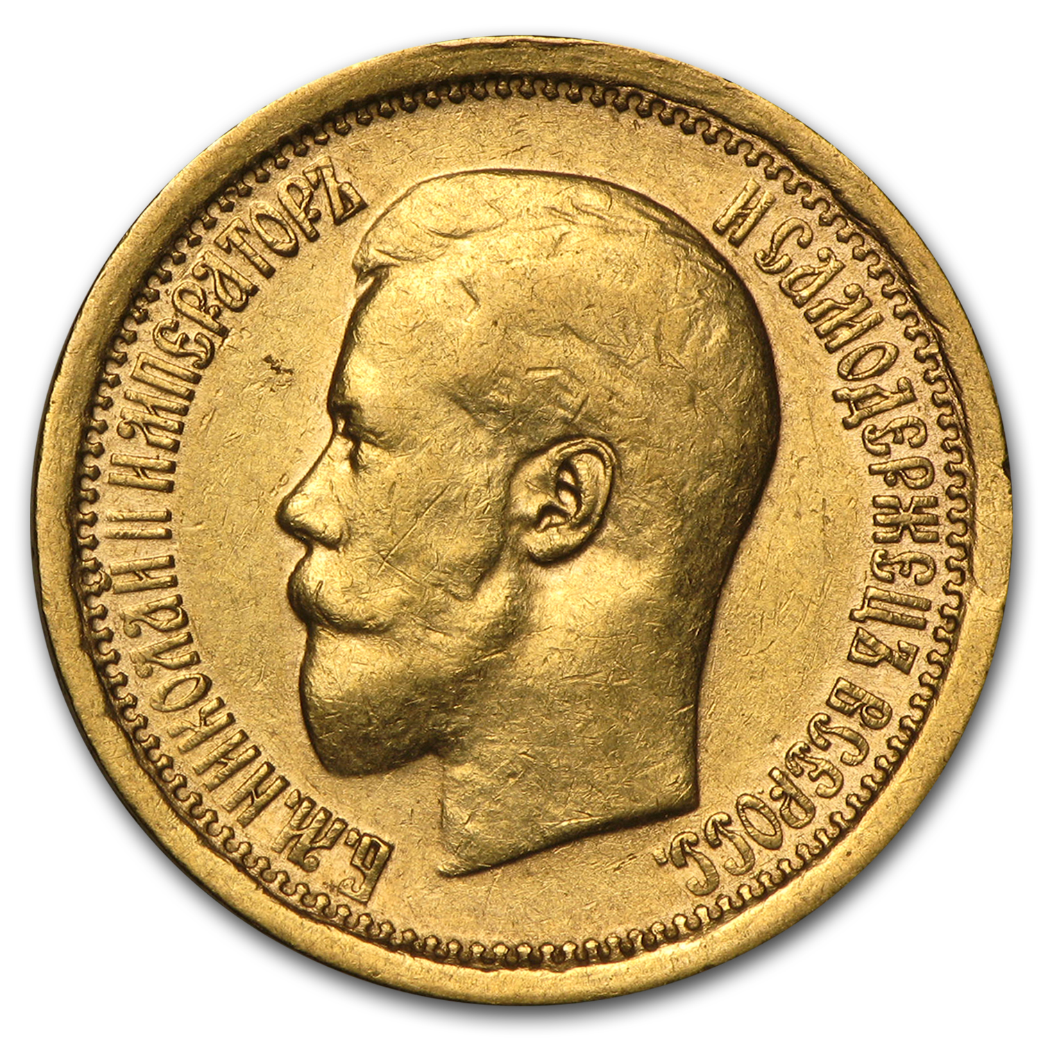 1897 Russia Gold 7 Roubles/50 Kopeks VF