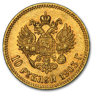 Russia Gold 10 Roubles (Random Year, AGW .2489)
