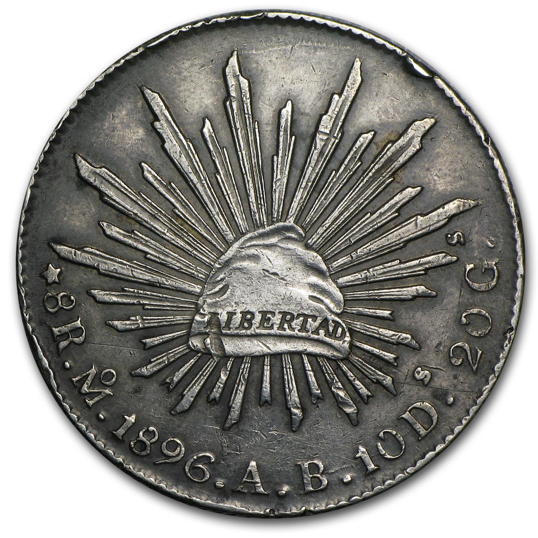 Mexico 8 Reales Silver Cap Amp Rays Avg Circ Asw 7859 Oz
