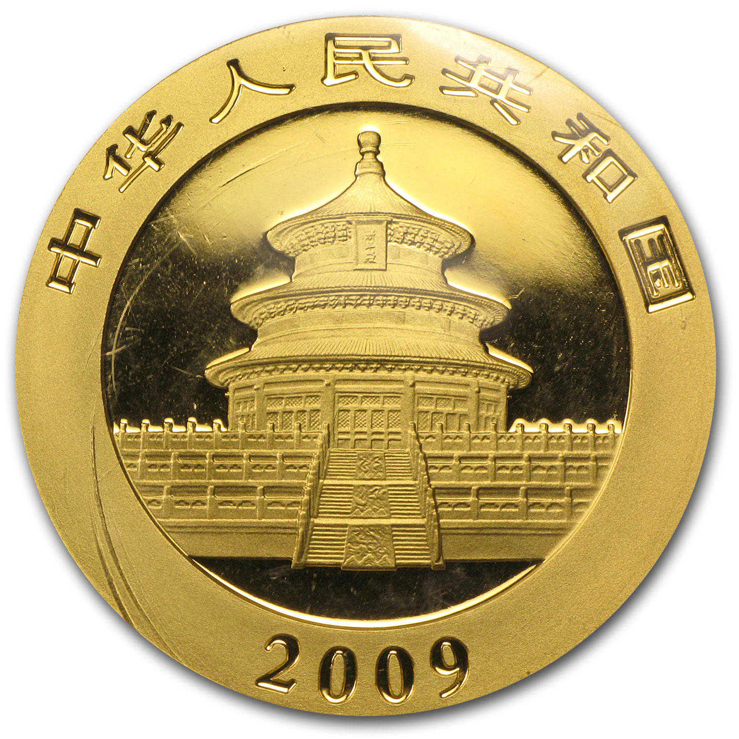 2009 1 oz Gold Chinese Panda (Sealed)