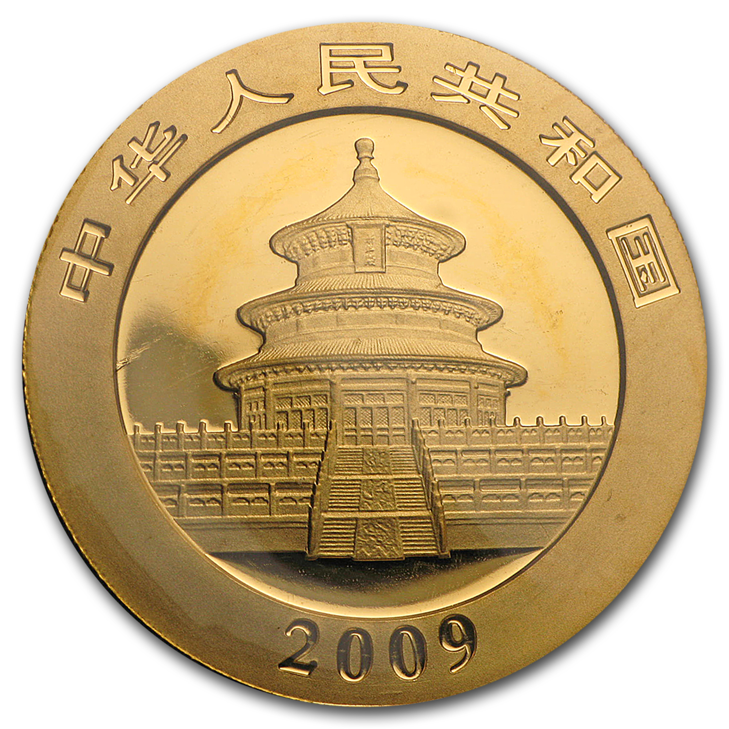 2009 China 1/2 oz Gold Panda BU (Sealed)