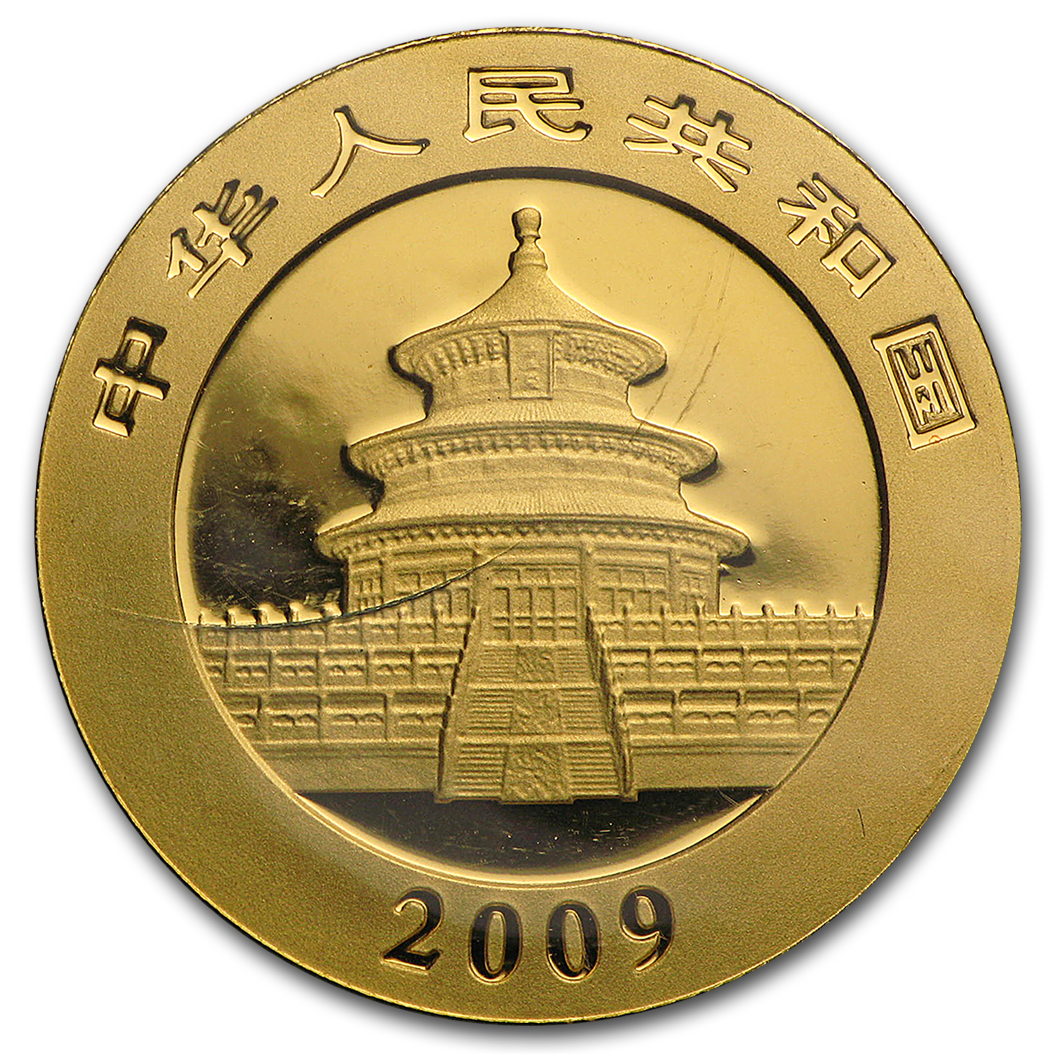 2009 China 1/4 oz Gold Panda BU (Sealed)
