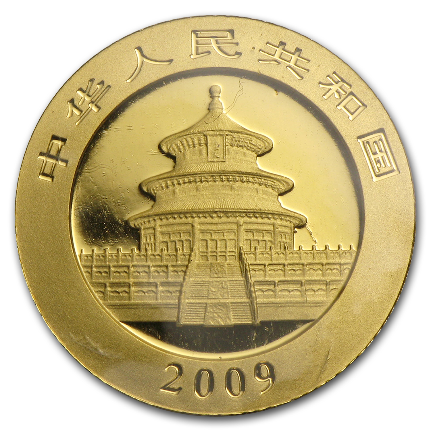 2009 China 1/10 oz Gold Panda BU (Sealed)