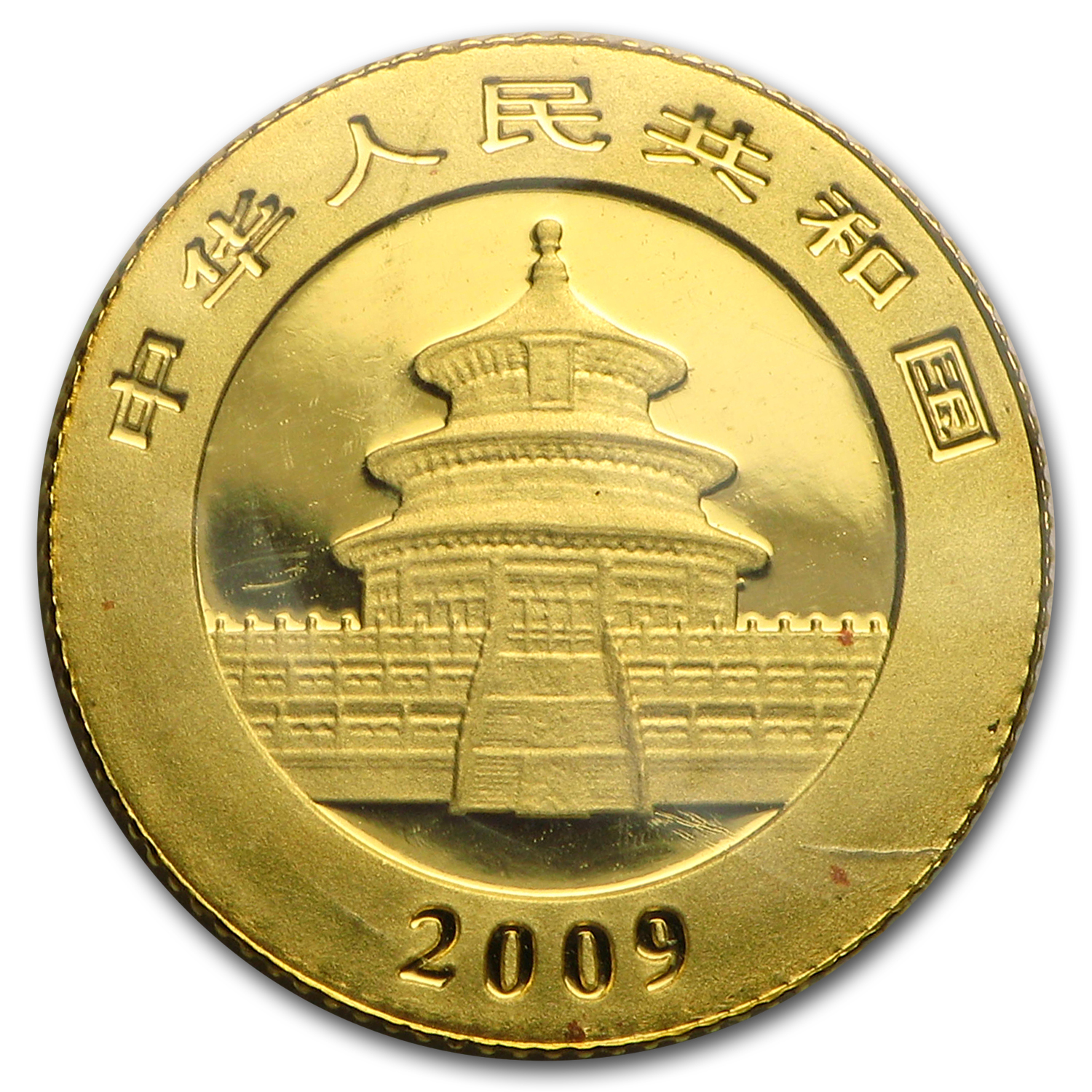 2009 China 1/20 oz Gold Panda BU (Sealed)