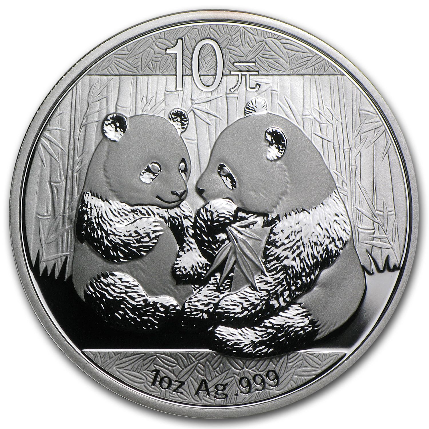 2009 China 1 oz Silver Panda BU (In Capsule)
