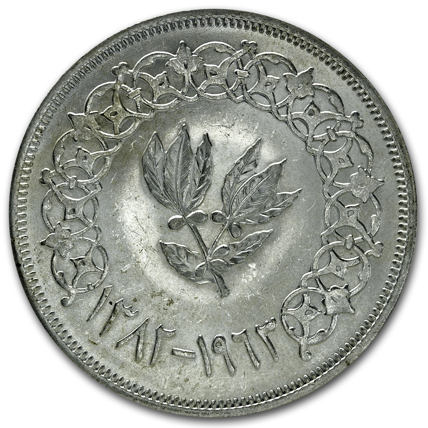 AH1382/1963 Yemen Arab Republic Silver Riyal AU