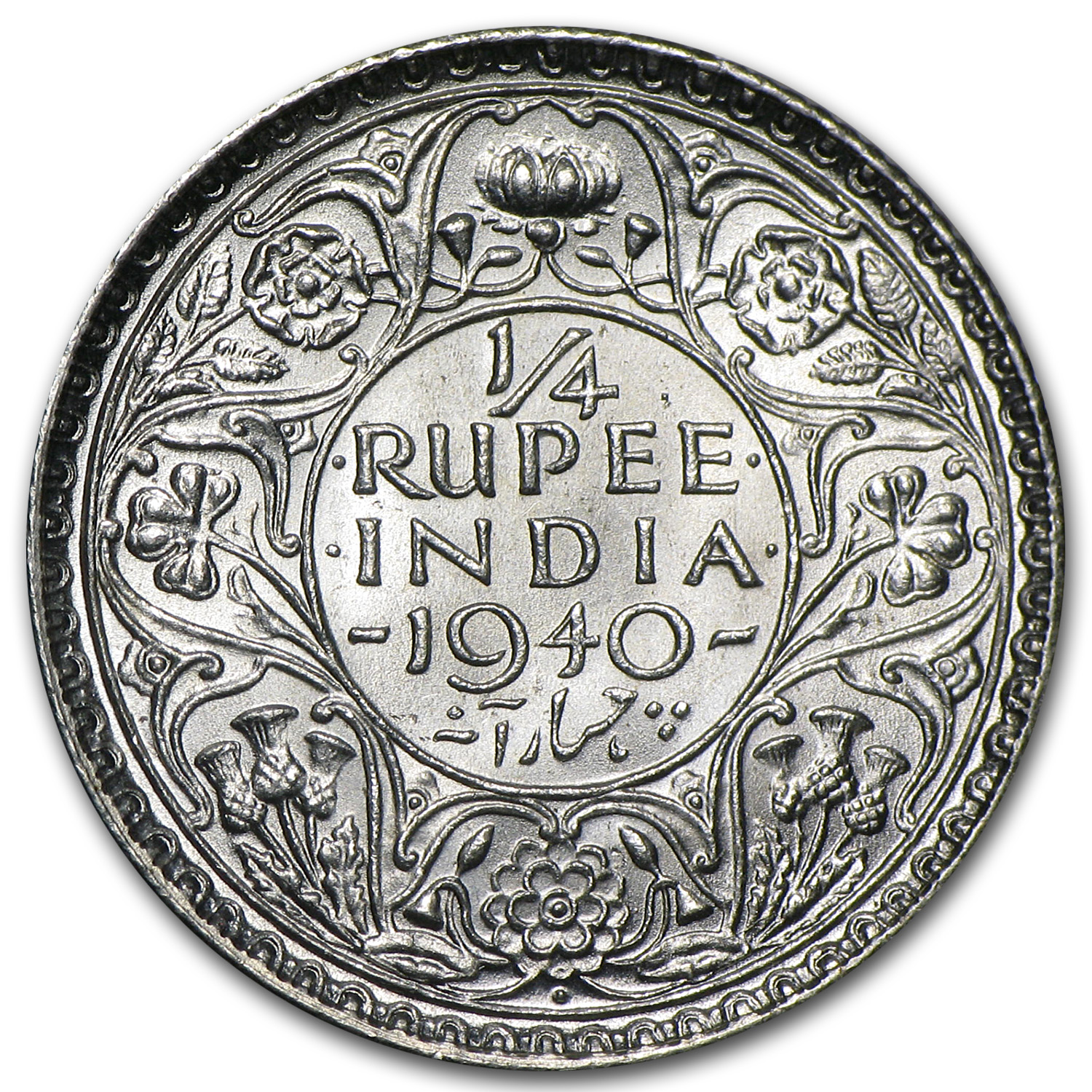 India Silver 1/4 Rupee George VI BU (Random Dates)
