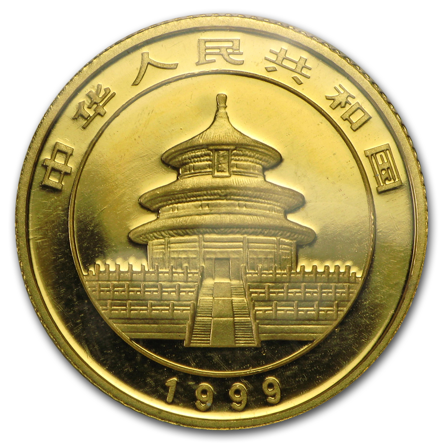 1999 China 1/10 oz Gold Panda Large Date/No Serif BU (Sealed)
