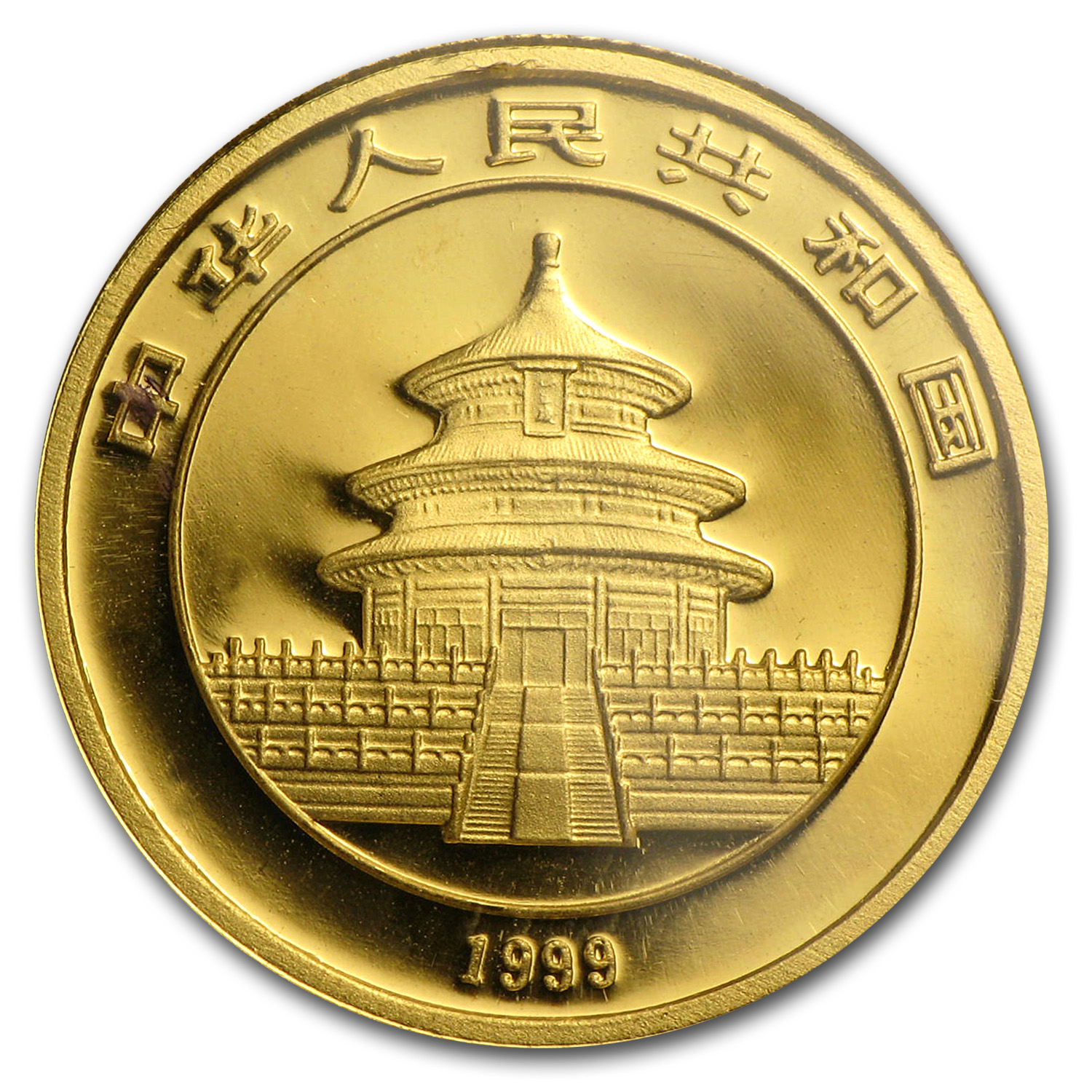 1999 China 1/10 oz Gold Panda Small Date BU (Sealed)