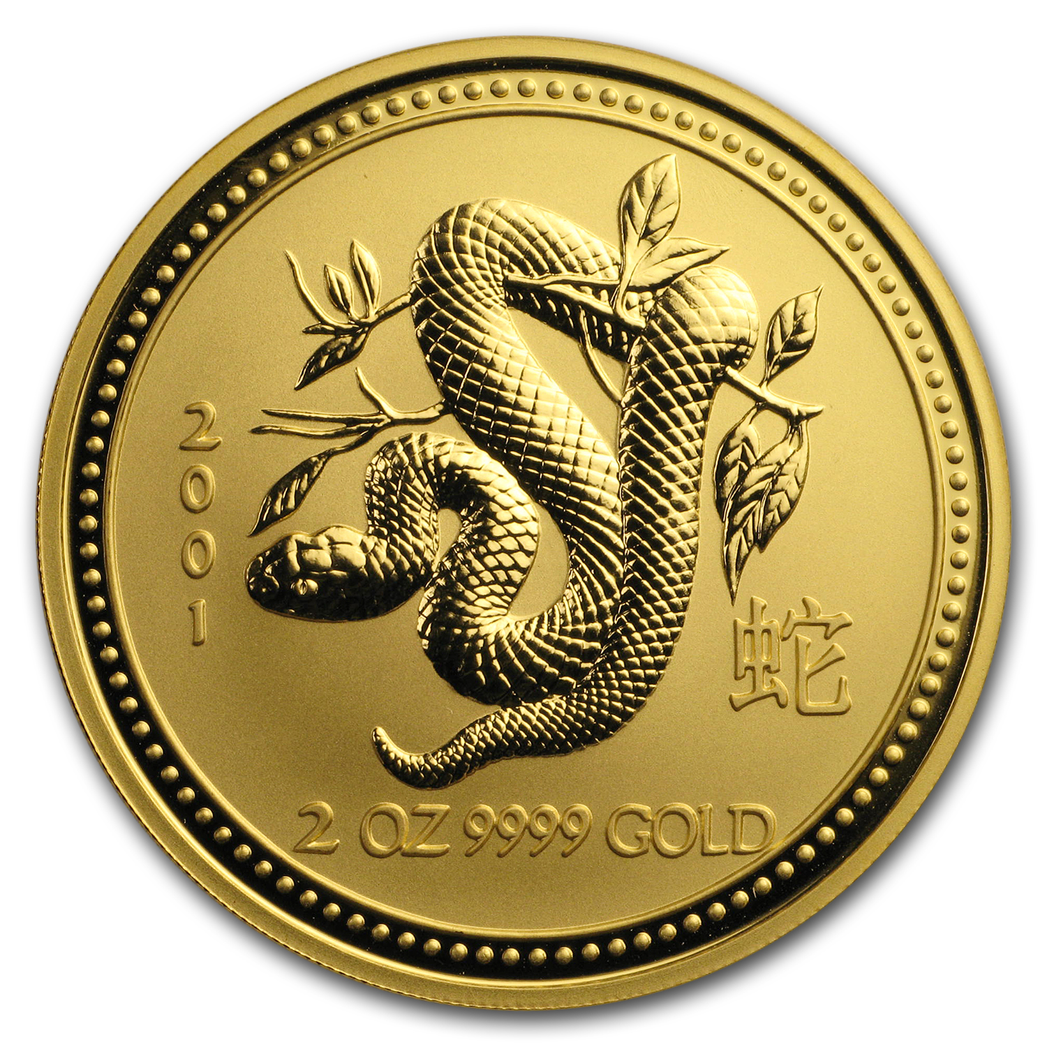 2001 2 oz Gold Lunar Year of the Snake BU (Series I)