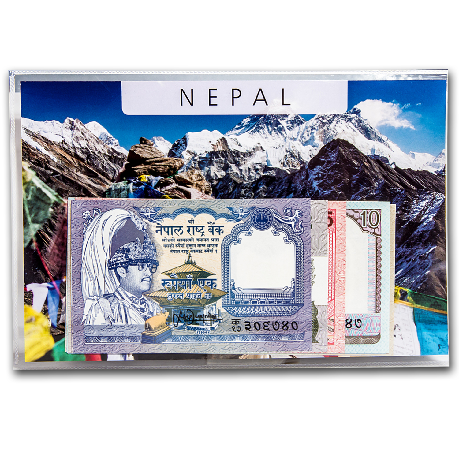 1981-1991 Nepal 1-100 Rupees Banknote Set Unc