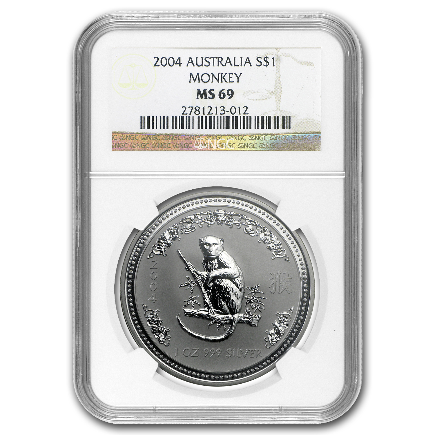 2004 Australia 1 oz Silver Year of the Monkey MS-69 NGC