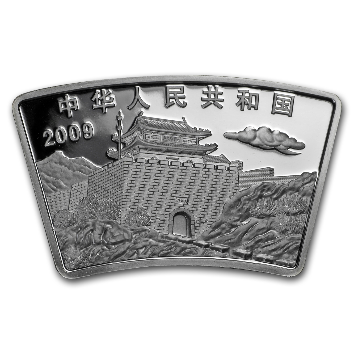 2009 China 1 oz Silver Fan Year of the Ox (w/Box & COA)