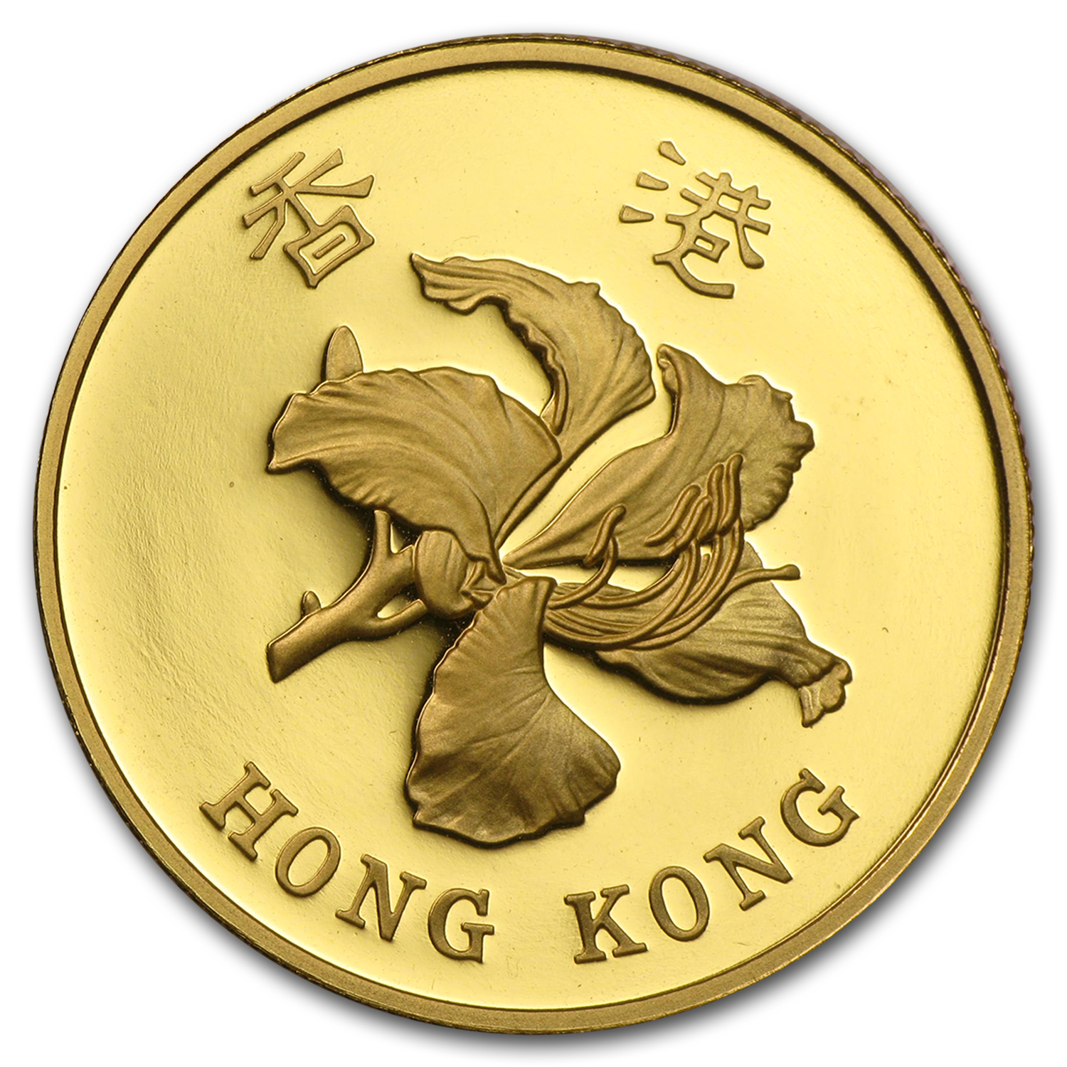 1997 Hong Kong Proof Gold $1000 Dollars Return to China